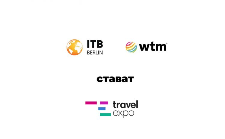 ИЗВЪНРЕДНО: ITB & WTM стават част от Travel Expo